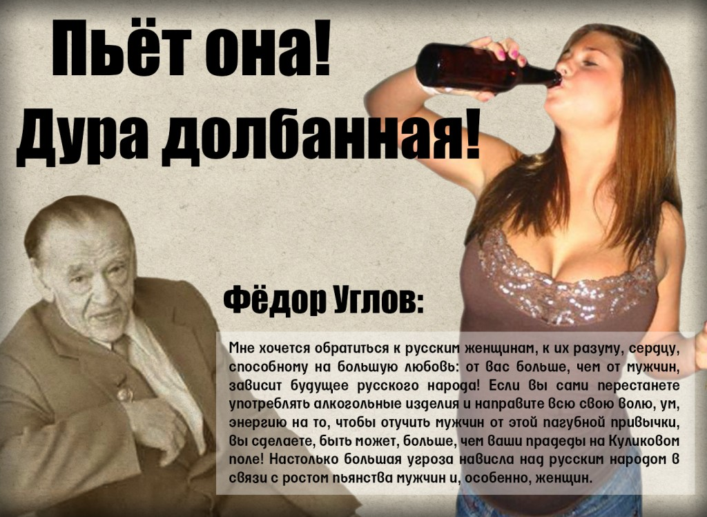 Алкоголизм народные средства отзывы