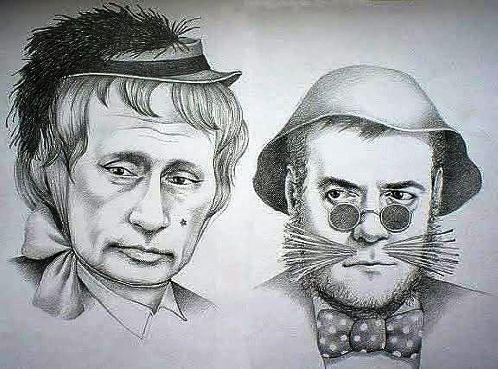 Картинки по запросу путин и медведев кот базилио и алиса